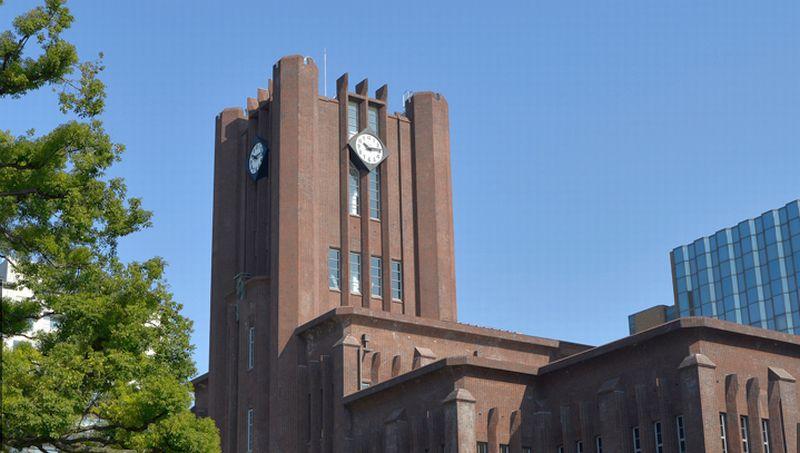 https: img.okezone.com content 2015 03 13 65 1118078 tokyo-university-jadi-kampus-asia-terbaik-di-dunia-eRlYQGRaHK.jpg