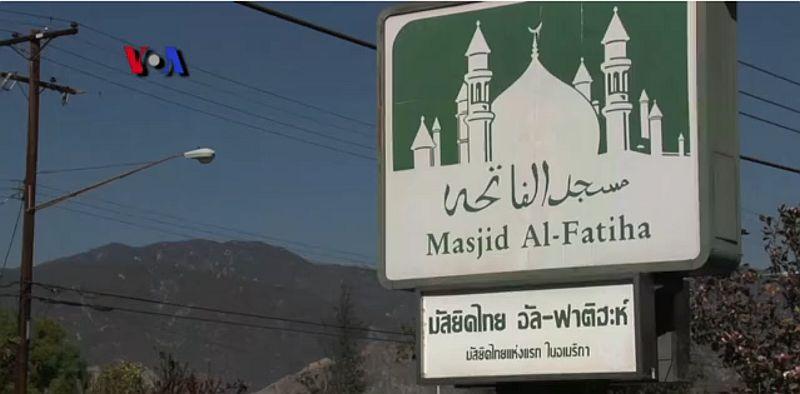 Masjid Al-Fatiha, pusat muslim Thailand di Amerika