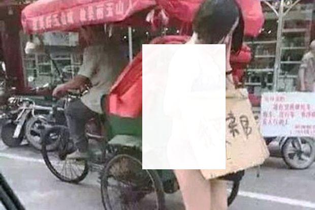 Wang Ni dipaksa jual diri. (Foto: CEN(