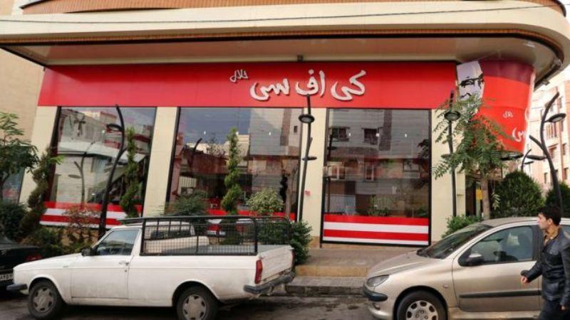 Restoran cepat saji Halal KFC ditutup oleh polisi karena dikira waralaba KFC asal AS (Foto: BBC)