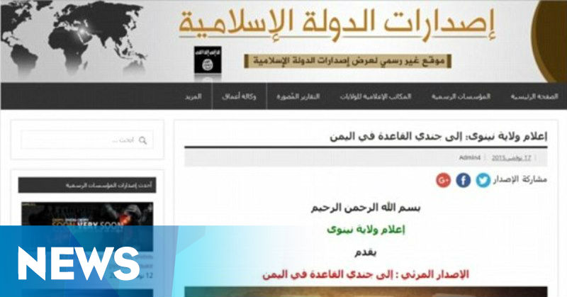 <i>Website</i> ISIS Dibajak & Diganti Iklan Viagra