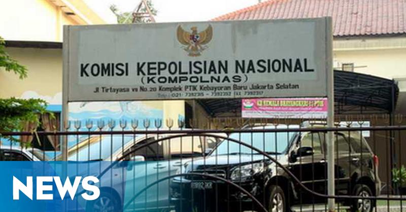 """Kompolnas Persilakan Korban """"Mafia"""" Tanah di Sumut Melapor"""