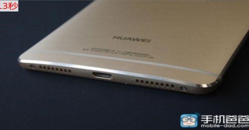 Saingi Galaxy S7, Huawei Siap Luncurkan D8