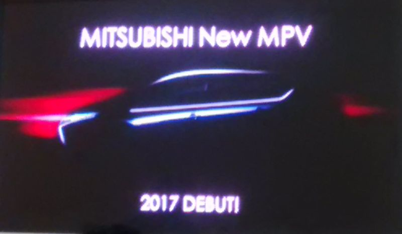 Ilustrasi Mitsubishi low MPV (Okezone)