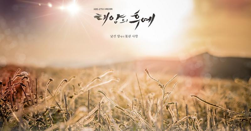 Soundtrack Descendants of the Sun Puncaki Chart Musik ...