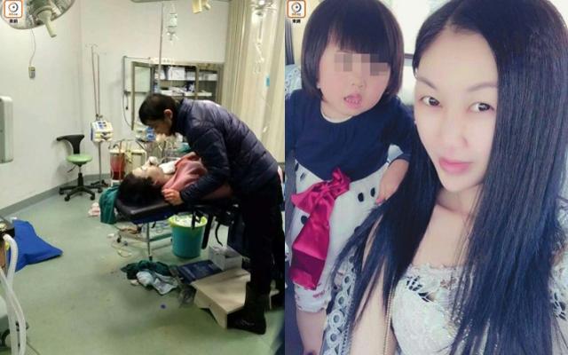 Ting-ting, model yang meninggal karena operasi payudara (Foto : Shanghaiist)