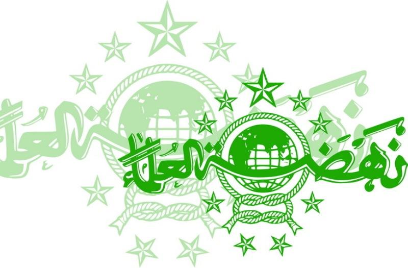 Ribuan Anak Usia Dini Lomba Mewarnai Logo Nu Okezone News