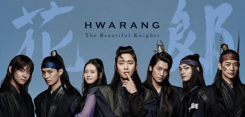 https: img.okezone.com content 2016 05 22 206 1395036 top-movie-7-drama-hwarang-bakal-tayang-desember-ZzJoBSrxgI.jpg