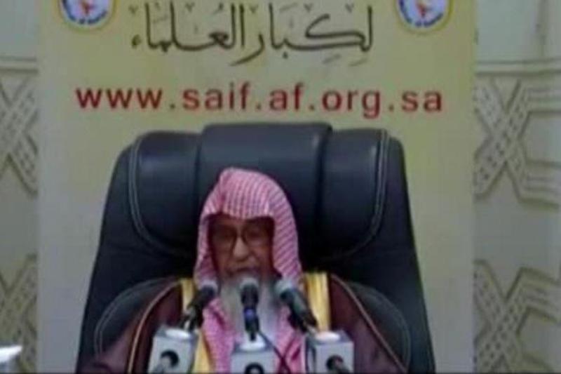 Sheikh Saleh menerbitkan fatwa foto selfie haram (Foto: London Evening Standard)