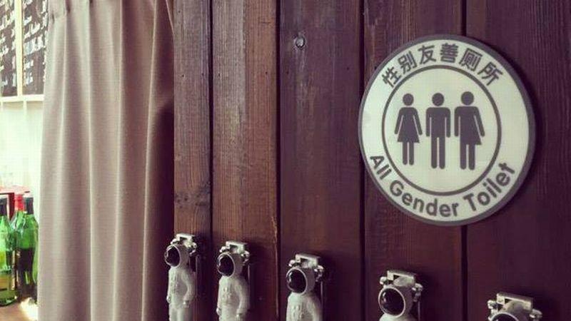 https: img.okezone.com content 2016 06 17 18 1417601 china-mulai-bangun-toilet-lgbt-scYZukJeki.jpg