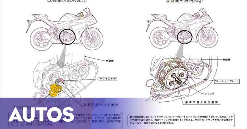 Yamaha Ajak Konsumen YZF-R25 dan MT-25 Ganti Komponen Gratis