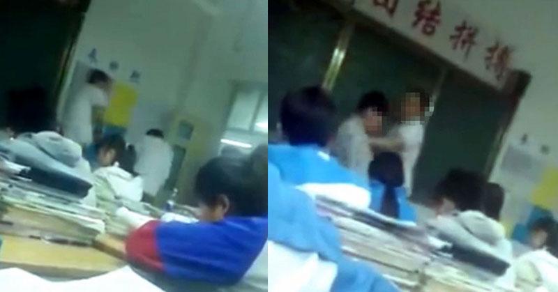 Guru di China pukuli murid dengan sapu. (Foto: CEN/Mirror)
