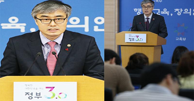 Foto wakil Menteri Pendidikan Korea Selatan, Lee Young (Foto: Korea Times/Korea Herald)