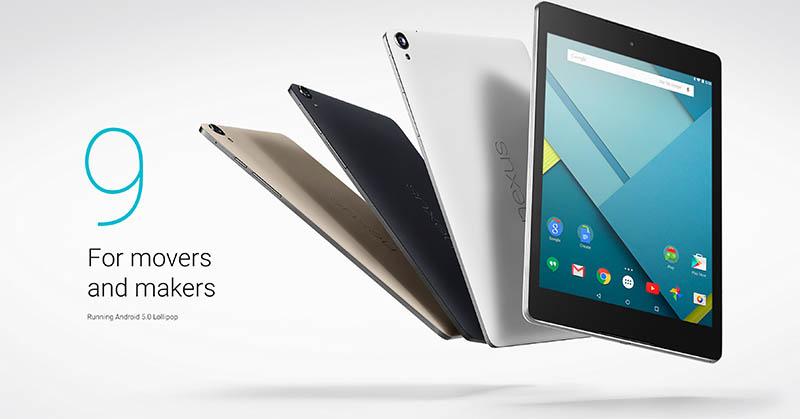 https: img.okezone.com content 2016 07 14 57 1437895 update-android-7-0-nougat-segera-muncul-di-htc-nexus-9-ZXhqtj1K1Y.jpg