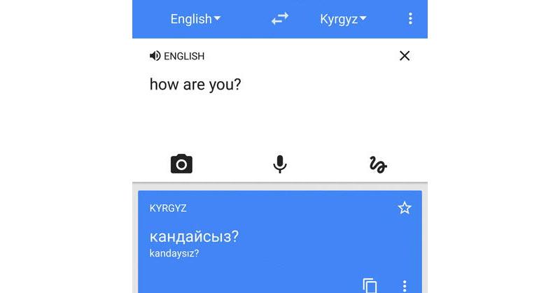 https: img.okezone.com content 2016 09 28 207 1500914 algoritma-terbaru-pada-google-translate-tingkatkan-akurasi-fa43zI09JW.jpg