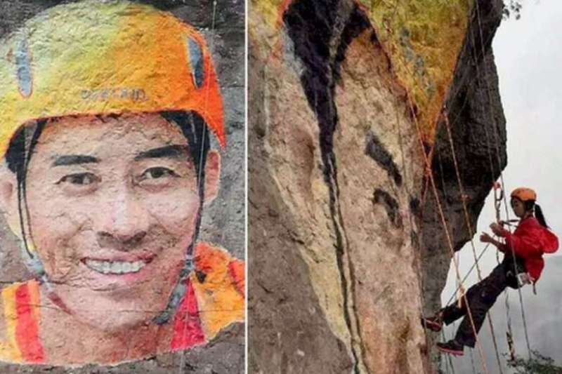 Lingling melukis wajah '33Liuyun' di sisi Tebing Fazheng, Taman Nasional Xianju, Zhejiang. (Foto: Weibo)