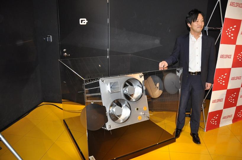 Bumi Bakal Dipotret 50 Satelit Jepang Setiap Hari