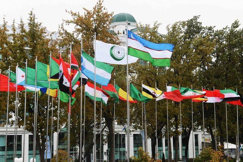 Tashkent, Uzbekistan menjadi tuan rumah Pertemuan Dewan Menteri Luar Negeri OKI ke-43 (Foto: Kementerian Luar Negeri Uzbekistan)