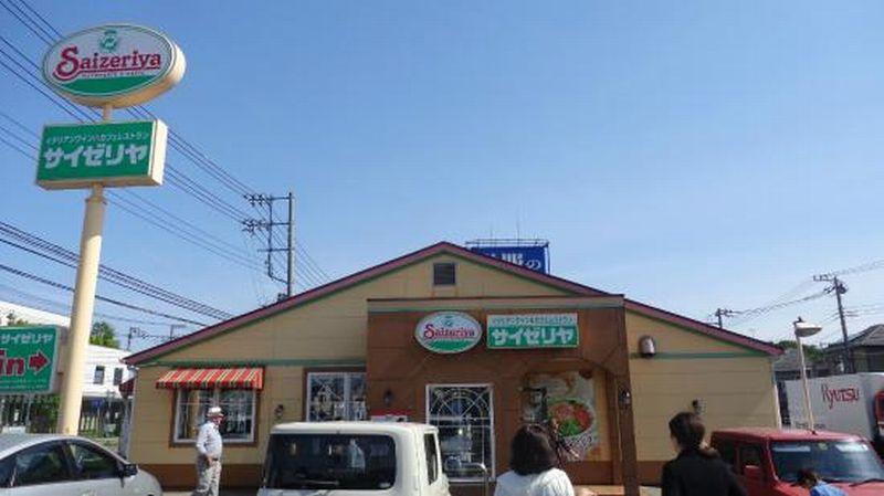 Foto restoran Saizeriya yang menjadi lokasi insiden (Foto: Tripadvisor.com)