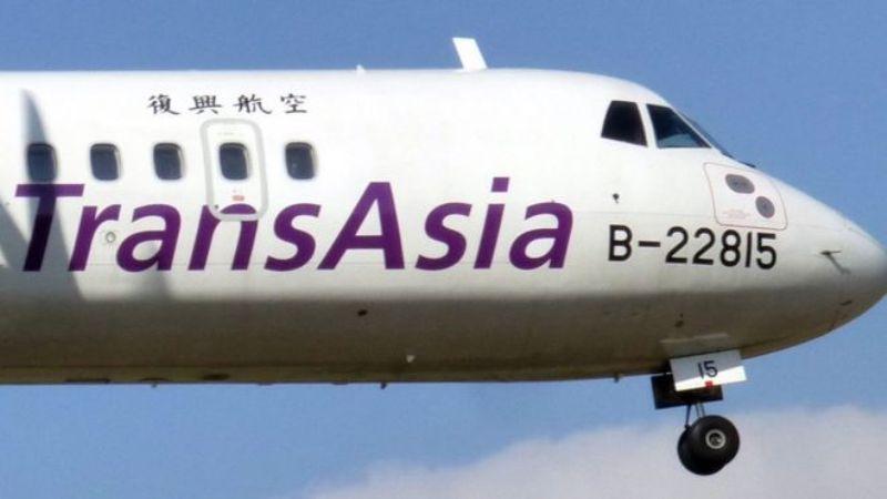 https: img.okezone.com content 2016 11 22 18 1548549 sering-kecelakaan-maskapai-penerbangan-taiwan-transasia-tutup-2UgKdfLw4J.jpg
