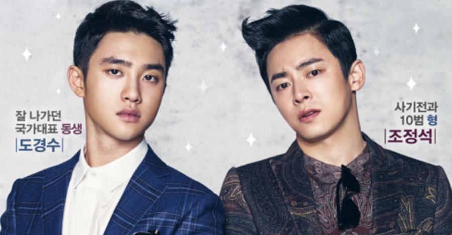 10 Rekomendasi Film Drama Korea Tersedih 11