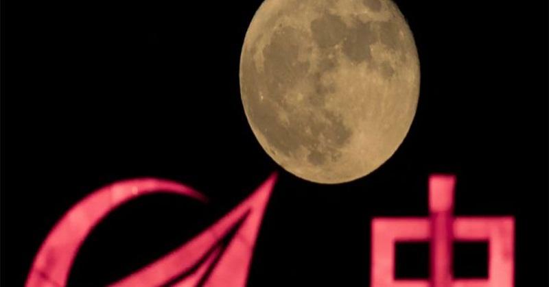 China Rencanakan Misi Baru ke Bulan