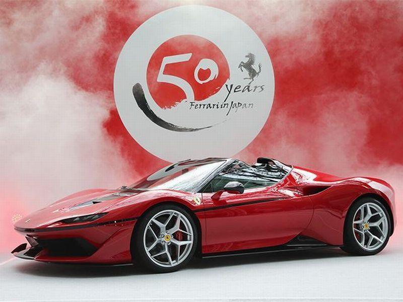 Supercar J50 Bakal Jadi Kiblat Desain Ferrari Masa Depan