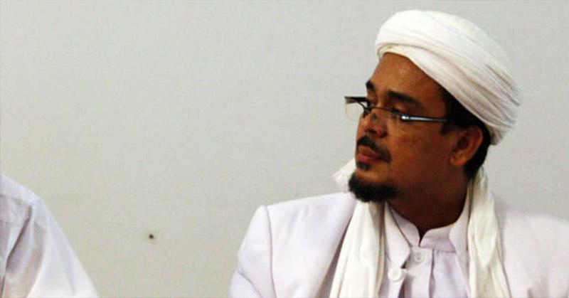 Habib Rizieq Belum Tersangka, Polda Jabar Gelar Perkara ...