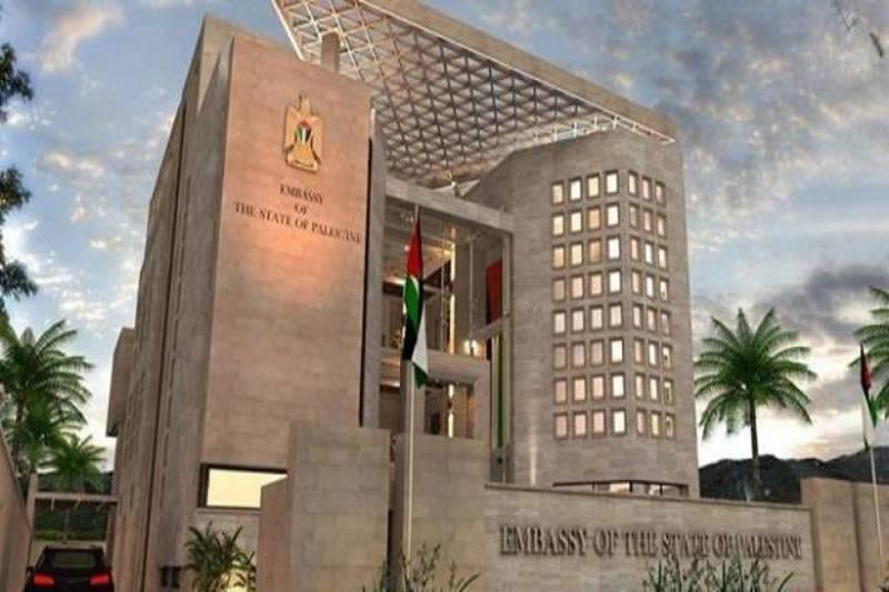 Palestina Buka Kedutaan Besar Baru di Pakistan