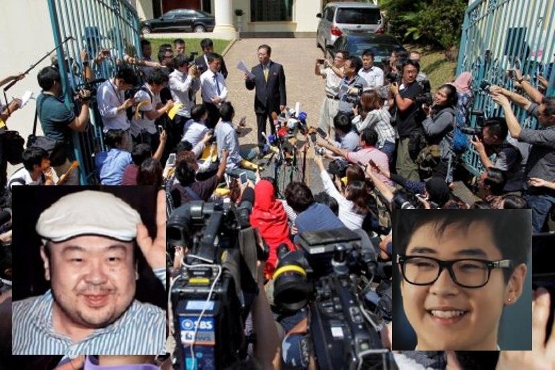 Putra Kim Jong-nam di tengah keretakan hubungan Malaysia dan Korut. (Foto: NST/Youtube/AP)
