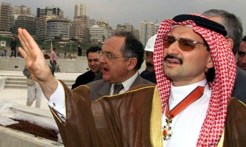 RAHASIA SUKSES: Aksi Pangeran Arab Al-Waleed bin Talal Selamatkan Citigroup