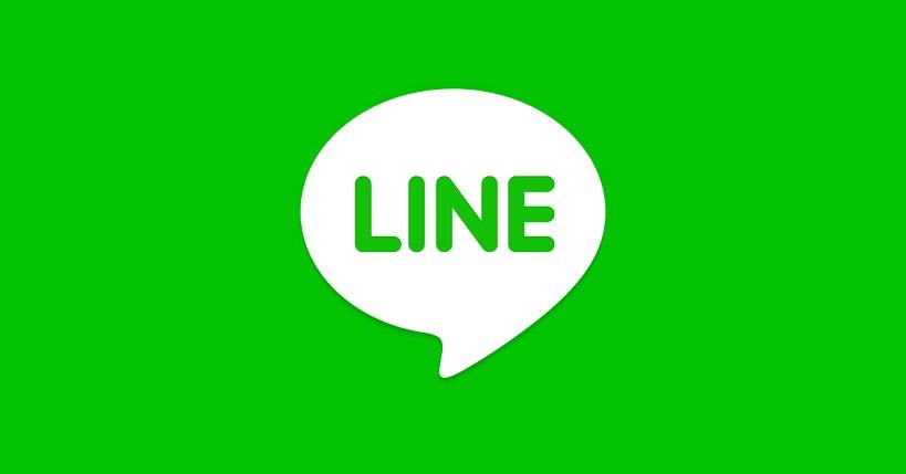 Langkah Memulihkan Chat History di LINE