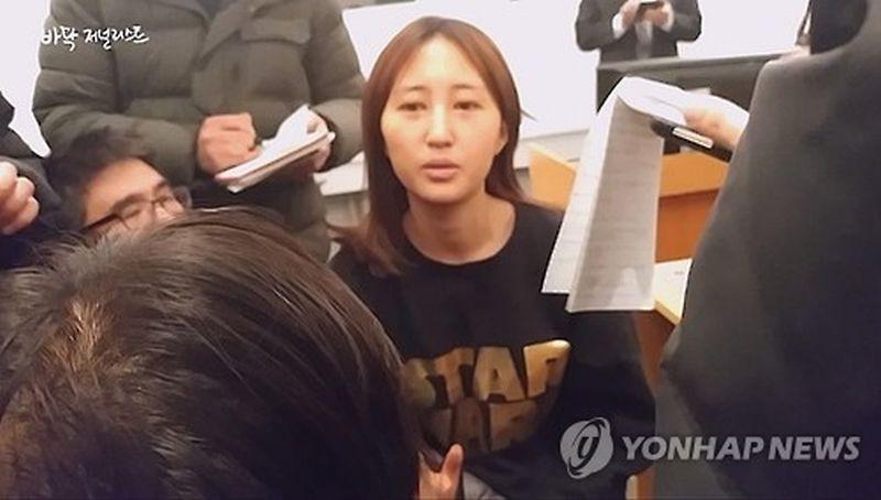 Putri teman dekat mantan Presiden Korsel, Chung Yoo-ra. (Foto: Yonhap)