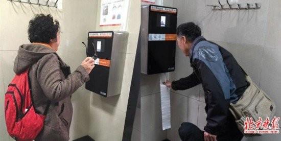 Perangi Pencuri Tisu, China Pasang Pemindai Wajah di Toilet