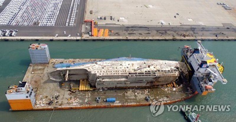Pasca-Pengangkatan Bangkai Kapal Feri Sewol, Kini
