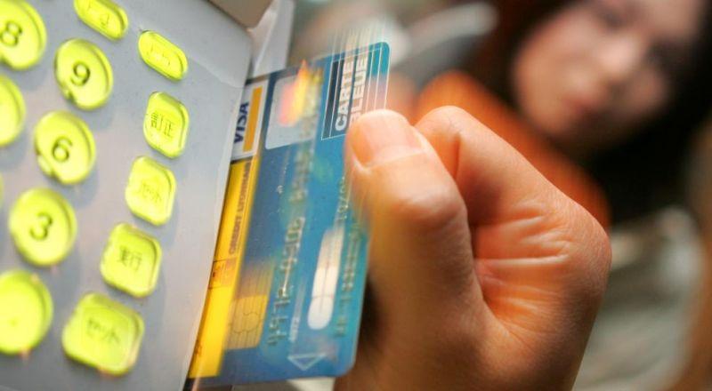 KATA MEREKA: Mengintip Kartu Kredit Melanggar Privasi!