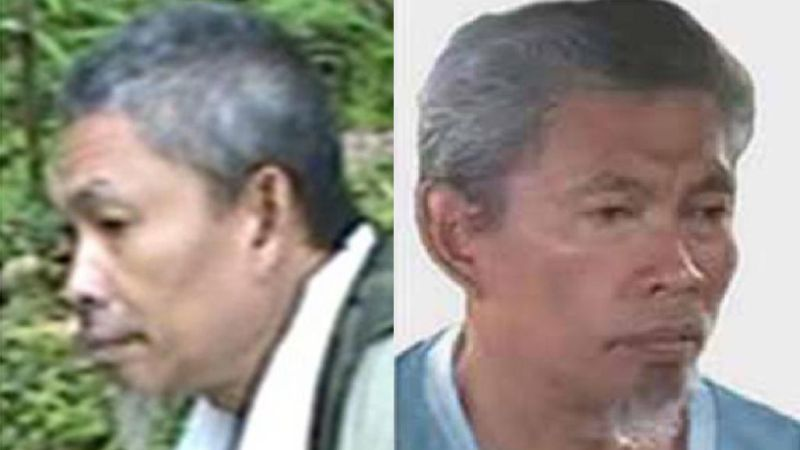 Inilah Radullan Sahiran yang ingin menyerahkan diri kepada otoritas Filipina (Foto: FBI/The Maritime Executive)