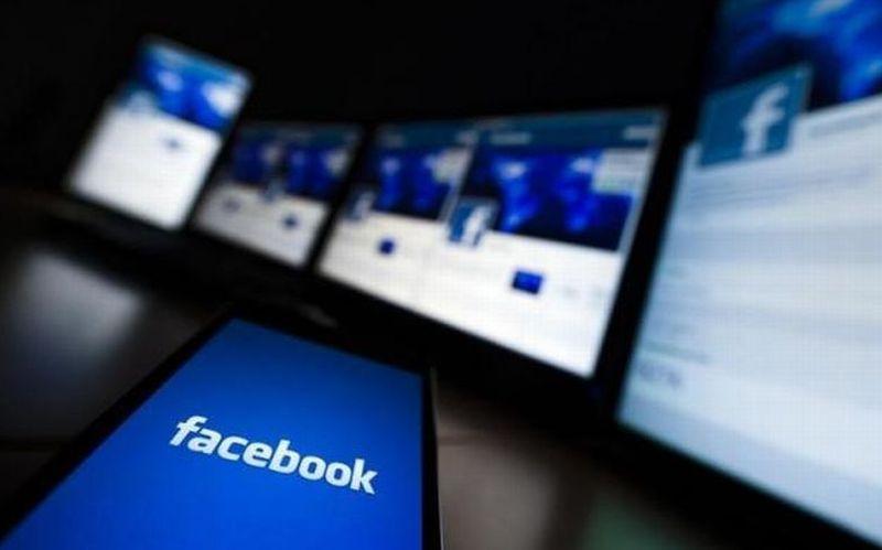 Trik Penggunaan Facebook yang Perlu Diketahui (1)