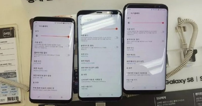 Samsung Tambal Masalah Layar Merah Galaxy S8 di Korsel