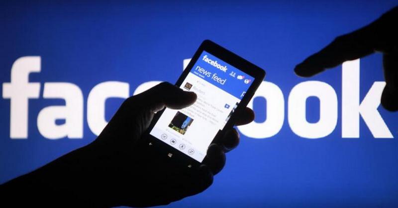 Cara Menemukan Foto Facebook yang Terhapus
