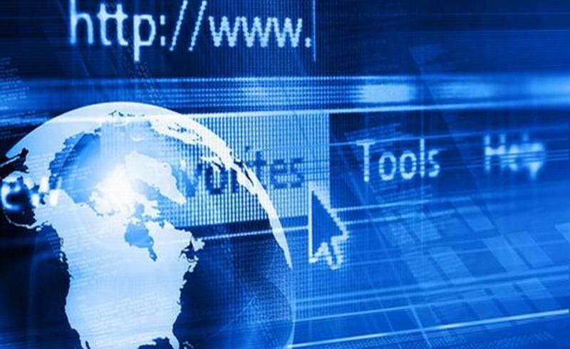 Kominfo Blokir 200 Situs Investasi Bodong