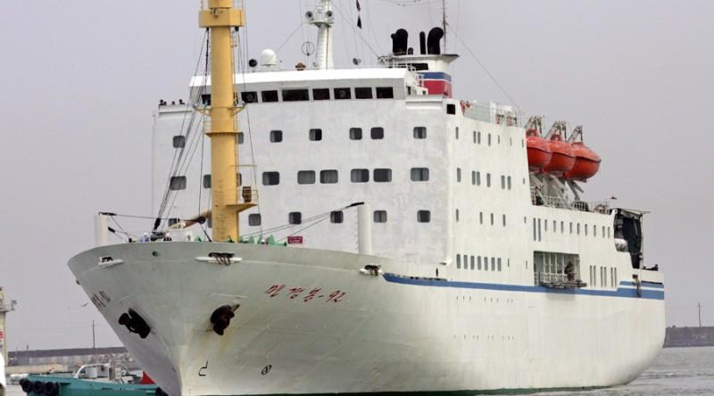 Kapal feri Mangyongbong (Foto: Toshiyuki Aizawa/Reuters)