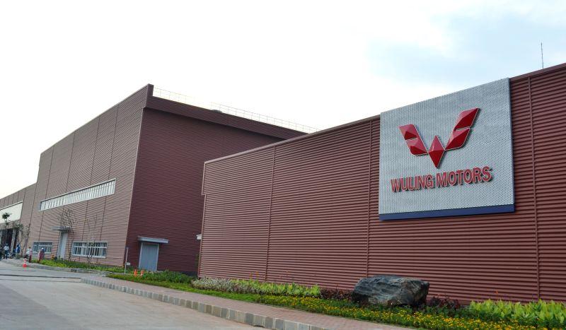 Pabrik Wuling (Foto: Dokumentasi Wuling)