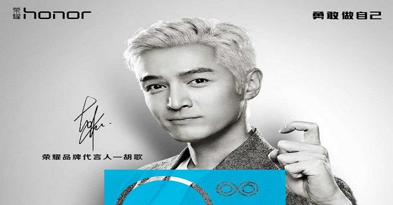 https: img.okezone.com content 2017 06 06 57 1708763 huawei-honor-9-siap-diluncurkan-tantang-xiaomi-mi6-isQ0syzIrh.jpg