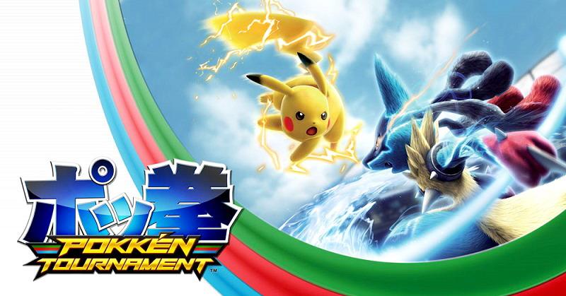 Keren, Konsol Game Nintendo Akan Hadirkan Pokemon Baru