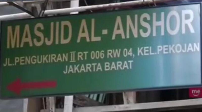 JELAJAH ISLAM: Al-Anshor, Masjid Pertama di Jakarta