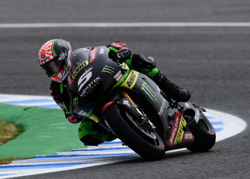 Puji Pembalap Yamaha Tech 3, Valentino Rossi: Mereka Mampu Buktikan Diri Tampil Kuat