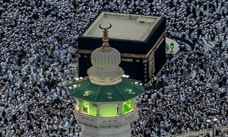 5 Tips untuk Jamaah Haji, Mulai yang Sepele hingga Penting