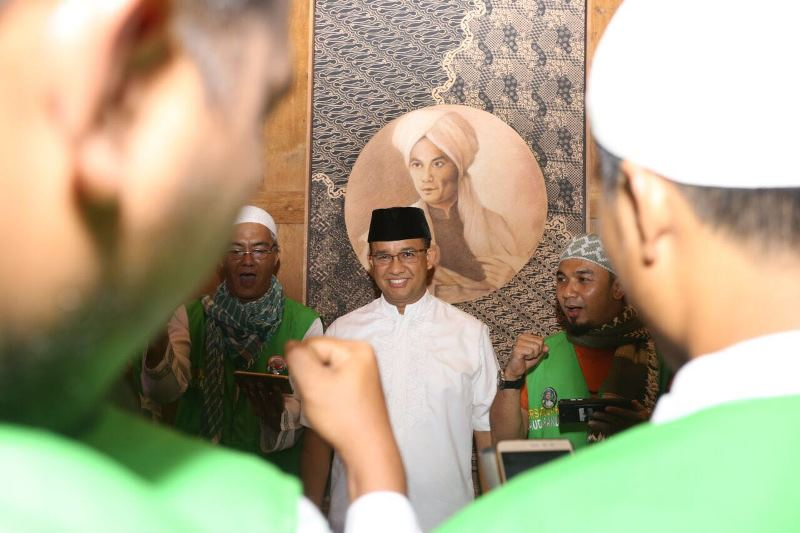 Temui Sultan Hamengku Buwono X, Anies Baswedan Puji Tata Kelola Pemerintahan Yogyakarta