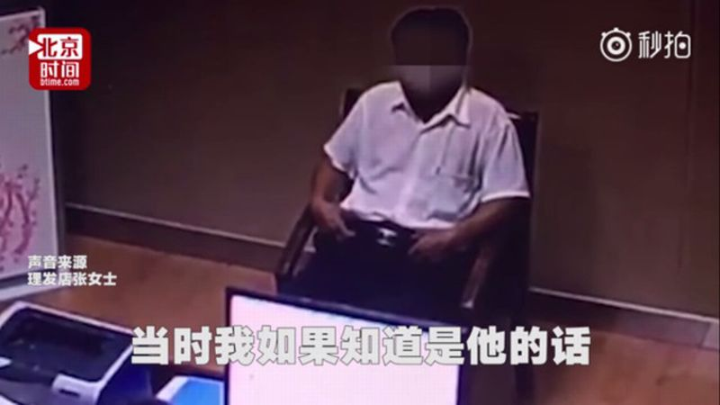 Pria pelaku teror tengah diperiksa polisi. (Foto: Sanghaiist)